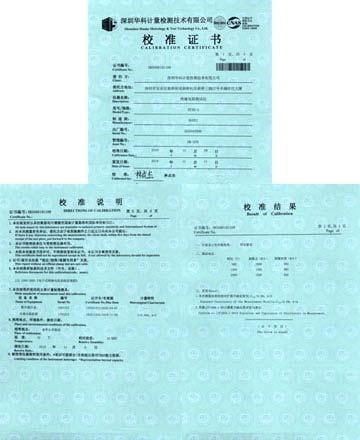 绝缘电阻测试仪校准证书图片