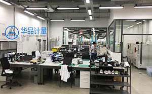 重庆振隆纸业合作华品仪器计量校准