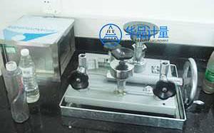 重庆华源包装有限公司做仪器校准向华品计量伸出橄
