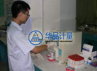 重庆仪器校准技术专业知识华品计量机构答出13项有效的回复