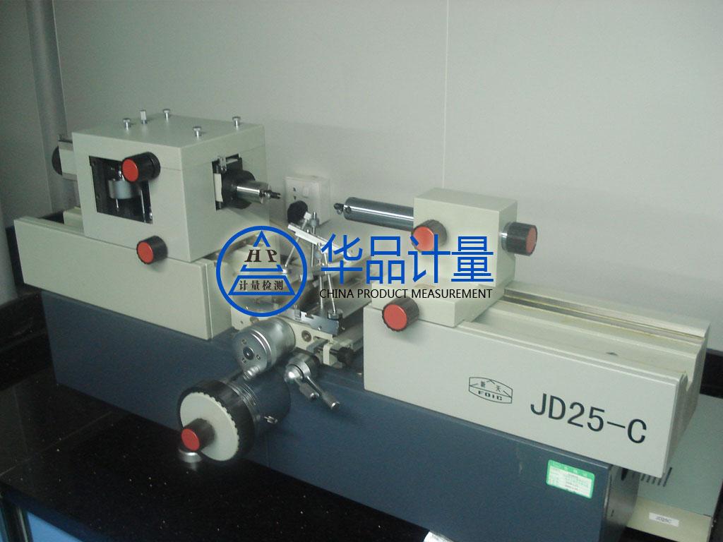 橡胶厂仪器校准服务