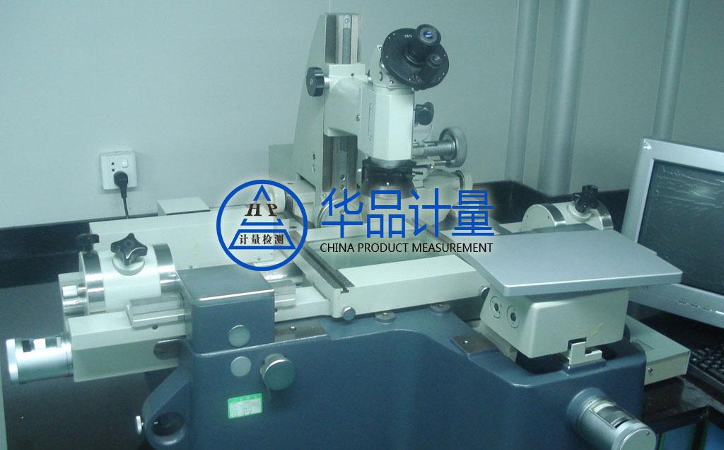 重庆玖龙纸业选择华品计量校准
