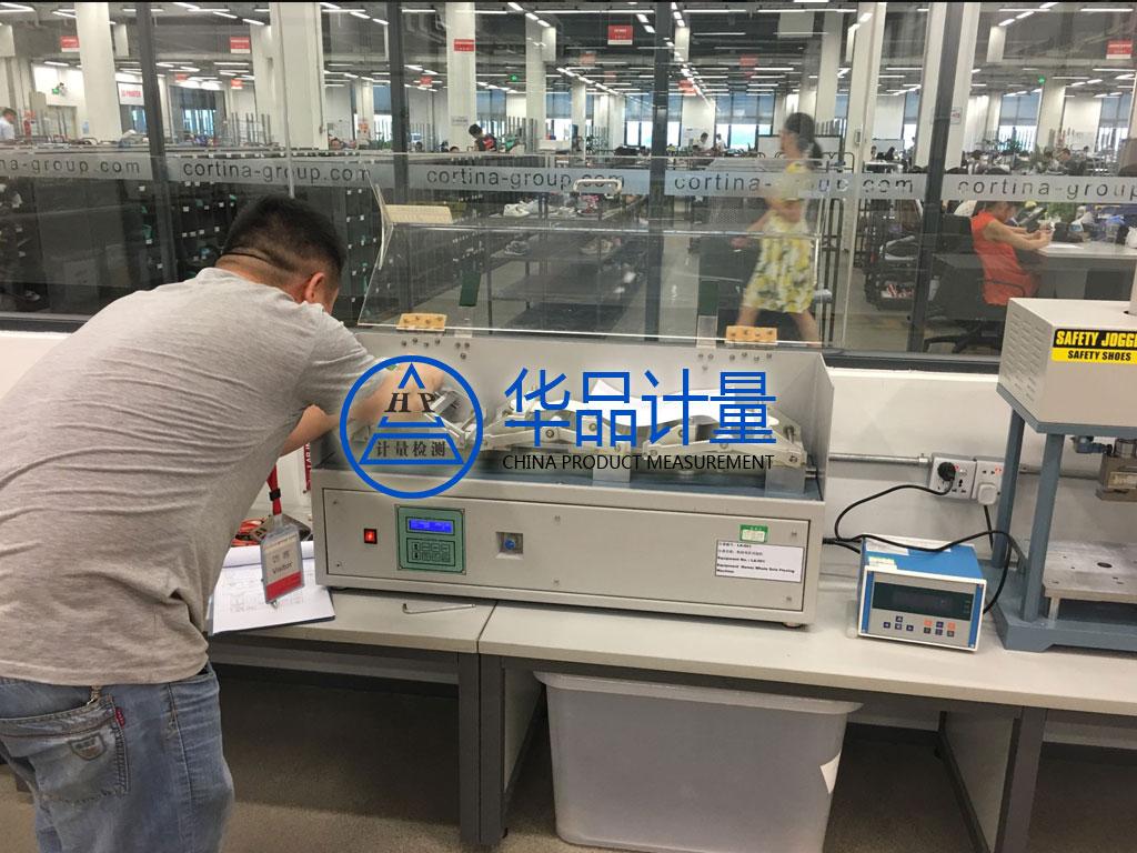 重庆康贝童车玩具有限公司做仪器校准服务选择华品计