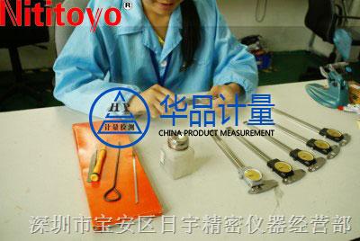 重庆联弘玩具厂选择华品计量校准
