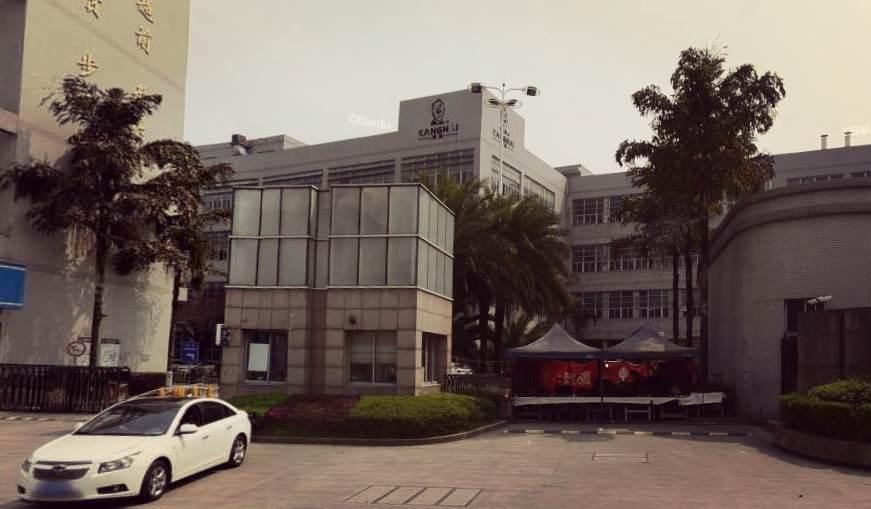 重庆康奈集团有限公司只选华品计量仪器校准鞋类仪器校准