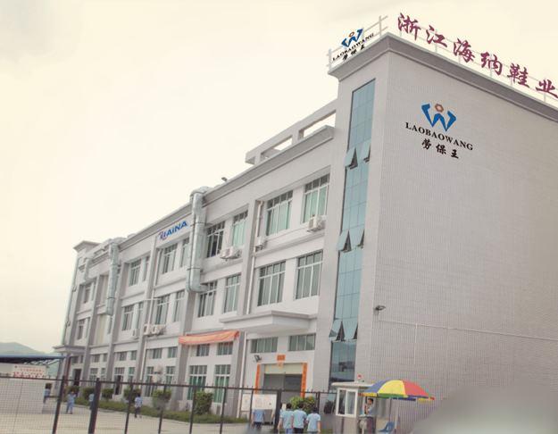 重庆华品计量对浙江海纳鞋业有限公司鞋类测试仪器校准