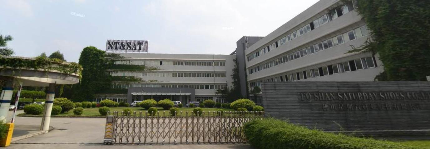 重庆佛山星期六鞋业股份有限公司鞋类仪器校准找华品计量