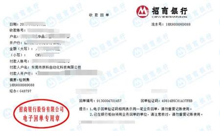 重庆辰科自动化科技有限公司做仪器校准找华品计量