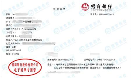 重庆瑞盛科技有限公司做仪器校准找华品计量